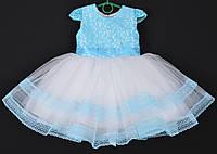 """Платье нарядное детское """"Лилия"""" с оборками 3-4 года. С голубым корсетом. Купить оптом и в розницу, фото 1"""