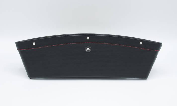 Автомобильный карман-органайзер Type-2 Black с логотипом Citroen пинал для автомобиля подарок, фото 2