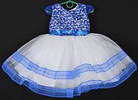 """Платье нарядное детское """"Лилия"""" с оборками 3-4 года. С синим корсетом. Купить оптом и в розницу, фото 1"""