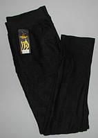 Лосины женские штаны брюки теплые 52, 54, 56 раз Kenalin