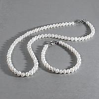 Жемчуг белый, Ø6,5 мм., комплект браслет и бусы, 051НЖ