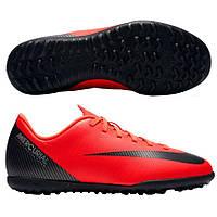 282a57ca Детские сороконожки Nike Mercurial VaporX 12 Club GS CR7 TF Junior  AJ3106-600