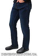 Джинси чоловічі FRANCO BENUSSI 18-736 темно-сині, фото 1