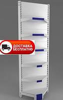 Стеллаж торговый угловой внутренний 45град. 400х1950 Тисс (Украина)