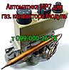 Термодатчик для газового конвектора Модуль, фото 3