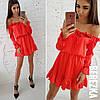 Платье шелковое красное