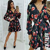7c278227446bc03 Платье тюльпан в Украине. Сравнить цены, купить потребительские ...