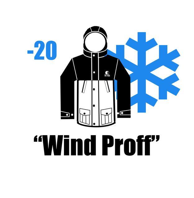 "Парка ""Wind Proof"" Зимняя"