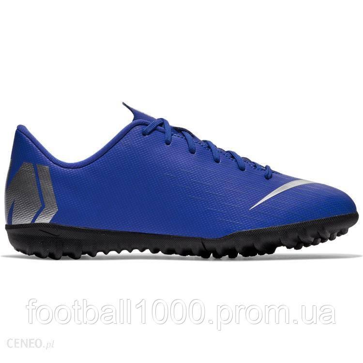 276cb5c57db7d Детские сороконожки Nike Mercurial VaporX 12 Academy GS TF Junior AH7342-400