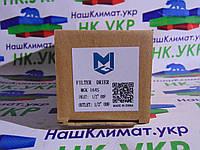 Фильтр-осушитель 1/2 MGK-164S (пайка), фото 1