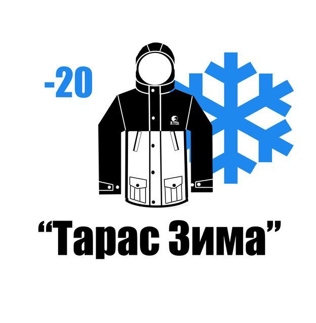 """Парка """"Тарас Зима"""""""