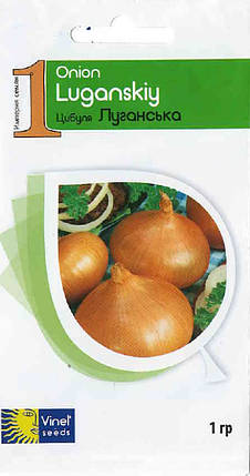 Семена лука репчатого Луганский 1 г Vinel' Seeds, фото 2