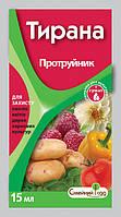 Інсекто-фунгіцид (протруйник на картоплю) Тирана 15мл (Україна, на 30кг картоплі)