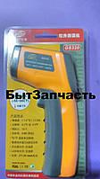 Інфрачервоний термометр (пірометр) безконтактний GM320, фото 1
