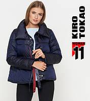 Kiro Tokao 811 | Куртка женская осенне-весенняя синяя