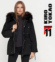 8812   Куртка осень-весна женская черная