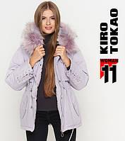Куртка аляска женская в Украине. Сравнить цены 84c63c4ab9fd3