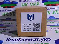 """Фильтр осушитель 163 (MGK) под гайку Диаметр Ø  ― 3/8"""", фото 1"""