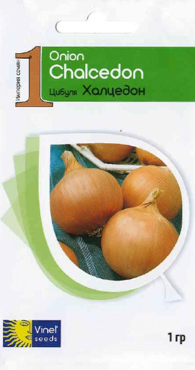 Семена лука репчатого Халцедон 1 г, Империя семян