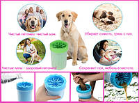 Силиконовая лапомойка для собак SOFT GENTLE, фото 1