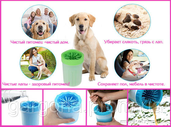 Силиконовая лапомойка для собак маленьких пород SOFT GENTLE , фото 1