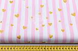 """Хлопковая ткань с глиттерным """"Золотистые сердечки и розовые полосы """" на белом (№1654а) , фото 2"""