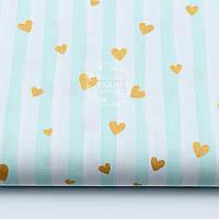 """Хлопковая ткань с глиттерным """"Золотистые сердечки и мятные полосы """" на белом (№1655а)"""