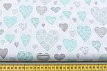Ткань бязь с сердечками серого и мятного цвета разного размера  на белом (№1657а), фото 2