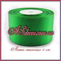 Лента атласная - 5 см зеленая