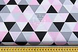 Ткань хлопковая с серыми розовыми и чёрными треугольниками (размером 4 см), №1658а, фото 2