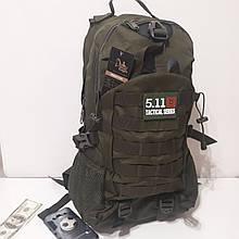Армейский рюкзак Silver Knight 40 литров мужской черный и оливковый военный солдатский