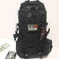 Армійський рюкзак Silver Knight 40 літрів чоловічий койот солдатський військовий