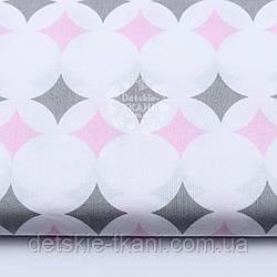 """Ткань хлопковая """"Фигурные ромбы"""" розовые и серые на белом  №1660а"""