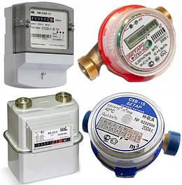 Счетчики воды, газа, тепла, электро
