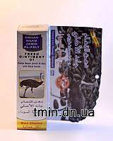 Мазь обезболивающая для суставов с жиром страуса