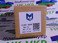 """Фильтр осушитель 164 (MGK) под гайку Диаметр Ø  ― 1/2"""", фото 1"""