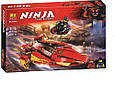 """Конструктор Bela 10801 Ninja """"Катана V11"""" (аналог Lego Ninjago 70638) 274 дет, фото 4"""