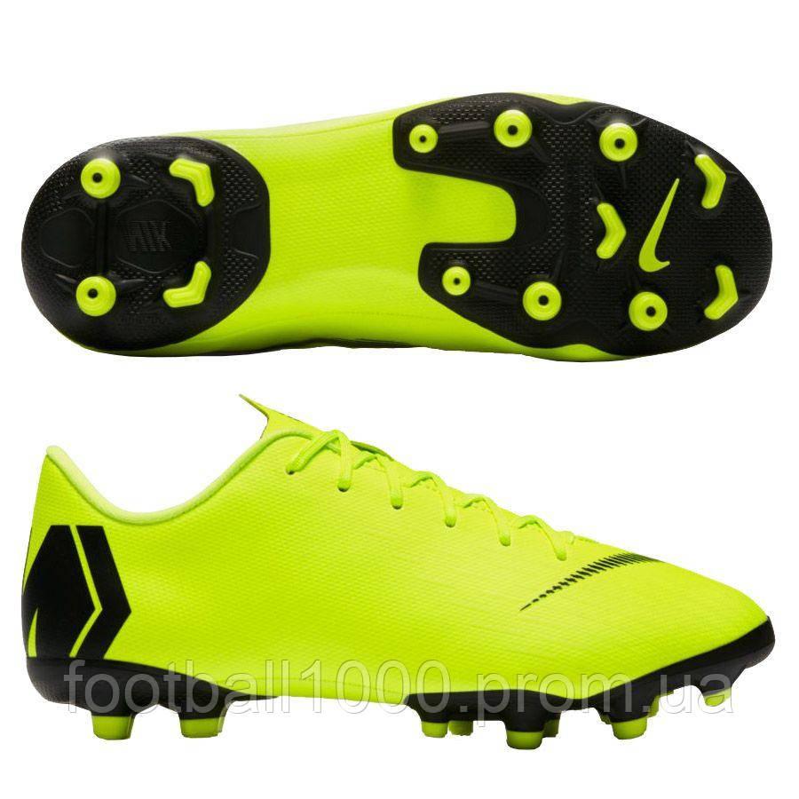 c010474b Детские футбольные бутсы Nike Mercurial Vapor 12 Academy GS MG AH7347-701