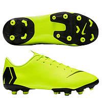 Детские футбольные бутсы Nike Mercurial Vapor 12 Academy GS MG AH7347-701