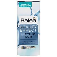 Balea Beauty Effect Lifting Kur mit Hyaluronsäure 7 ампул с гиалуроновой кислотой  30+