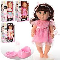 Пупс кукла 35см сестра беби берн (baby born) саксессуарами, горшок, бутылочка, тарелка, звук,30805D3/E1/E2/