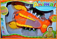 Магазин игрушек для детей | Музыкальный скорпион