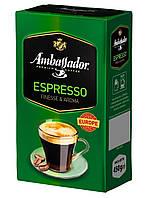 Аmbassador Espresso молотый 450 гр.