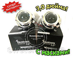 Би-ксеноновые би линзы Fantom Q5 3,0` (76мм). С масками! 2 шт, под ксенон!