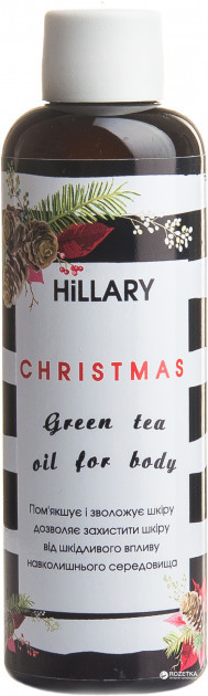 Натуральное масло Hillary Christmas Green Tea Oil For Body 100 мл