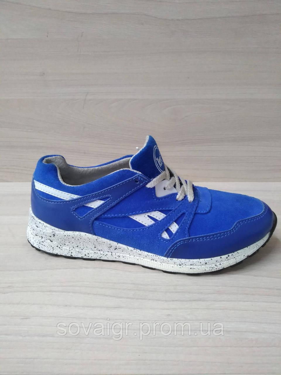 Детские замшевые ярко-синие кроссовки Reebok (реплика)