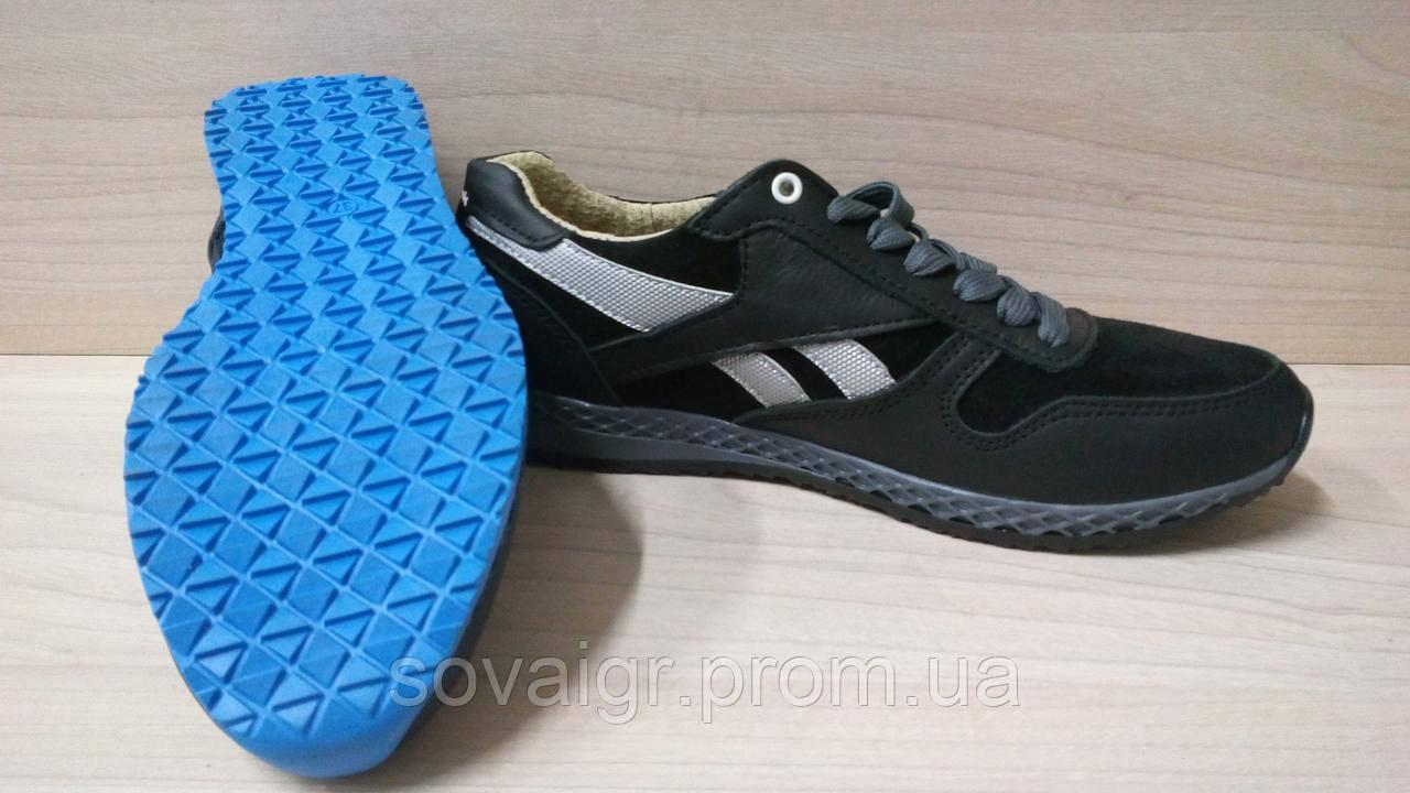 Кроссовки Reebok подростковые кожаные Reebok-Teens  продажа a79d8802e69c1