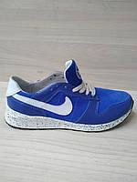 Замшевые кроссовки Nike (реплика) ярко-синие, фото 1