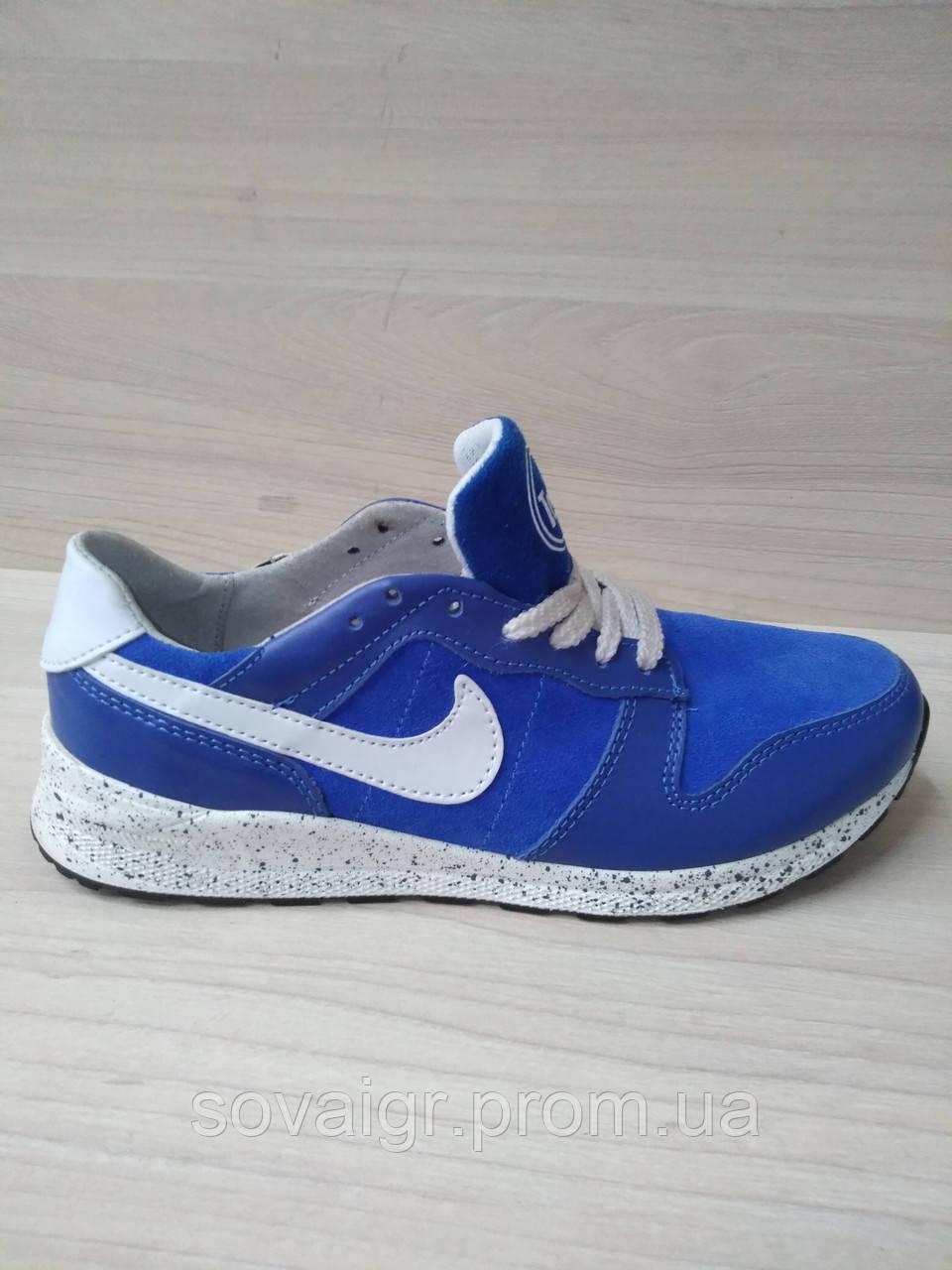 Замшевые кроссовки Nike (реплика) ярко-синие