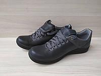 Туфли подростковые кожаные GS